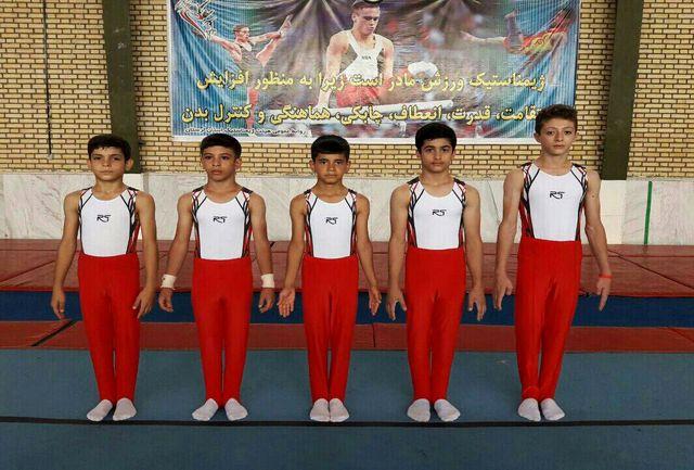 کسب 4مدال توسط ژیمناستیک کاران لرستانی در مسابقات ژیمناستیک آموزشگاه های کشور