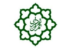 ثبت به روز اطلاعات پروژه های عمرانی در سامانه قراردادهای شهرداری تهران