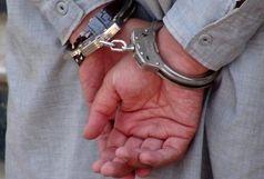 دستگیری ضارب معلم آمر به معروف در نهاوند