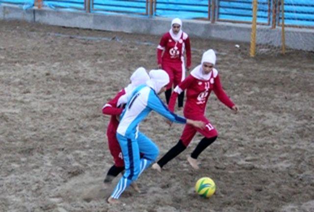 کلاس توجیهی برای داوران و ناظران فوتبال ساحلی بانوان برگزار خواهد شد