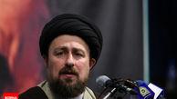 یادگار امام تصمیمی در خصوص انتخابات خبرگان نگرفته است
