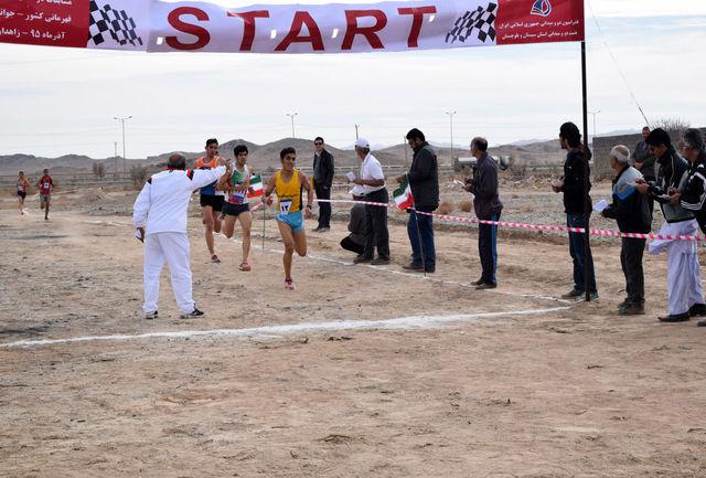 اعلام برنامه زمانبندی مسابقات دوومیدانی و دوی صحرانوردی