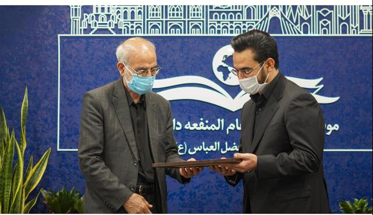بازدید وزیر ارتباطات و فنآوری اطلاعات از موسسه خیریه و مردمنهاد دارالاکرام