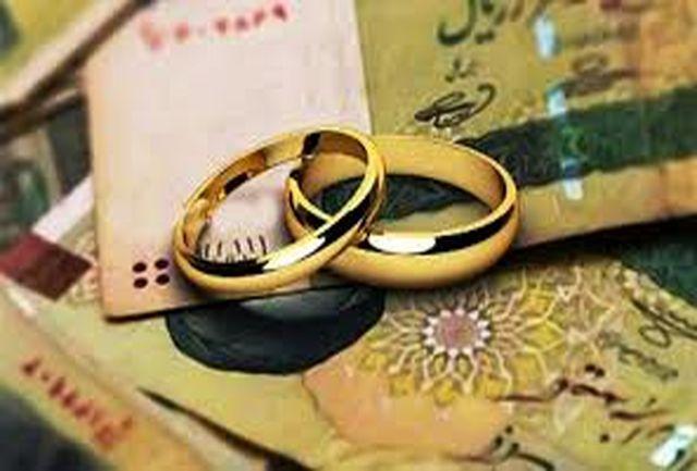افزایش آمار ازدواج در استان قزوین