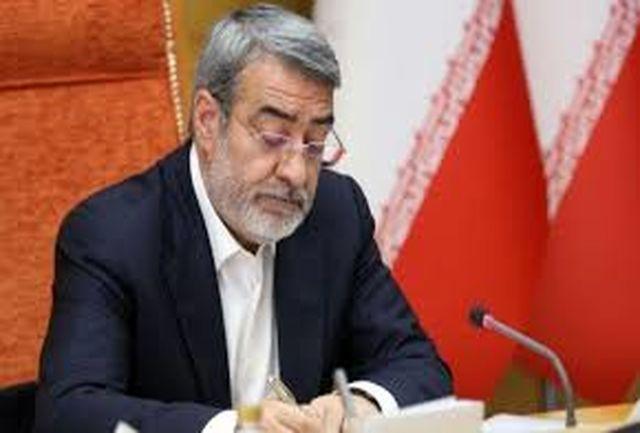 """وزیر کشور شهادت """"سیدنورخدا موسوی"""" را تسلیت گفت"""