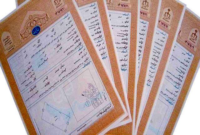 صدور بیش از ۶۱ هزار هکتار سند تک برگ در رودان