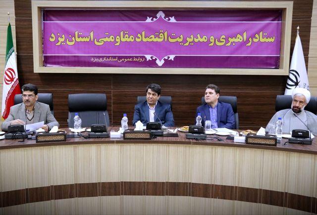 ظرفیت فناوری اطلاعات استان نیازمند استفاده است