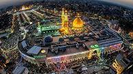 ممنوعیت ورود شهروندان دیگر مناطق عراق به کربلا