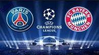 گزارشگر لیگ قهرمانان اروپا مشخص شد
