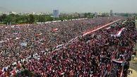 هشتگ  «ثورة21سبتمبر» داغ شد