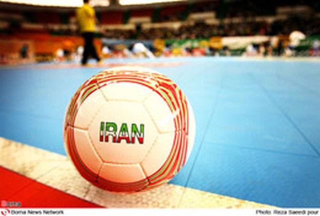 اعلام اسامی تیم امید فوتسال ایران