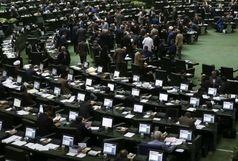 فراکسیون پاسخگو در مجلس ایجاد شد
