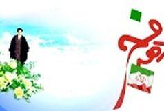 ویژه برنامههای دهه فجر انقلاب اسلامی در قم اعلام شد