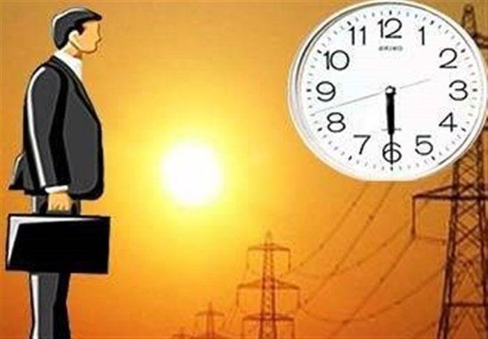 ساعت کار دستگاه های اجرایی تغییر میکند