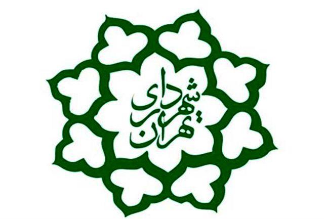 سرپرست شهرداری تهران از شناسایی مجاری نشتی پول در شهرداری تهران خبر داد
