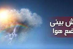 پیشبینی باران و وزش باد شدید تا آخر هفته در برخی استانهای کشور