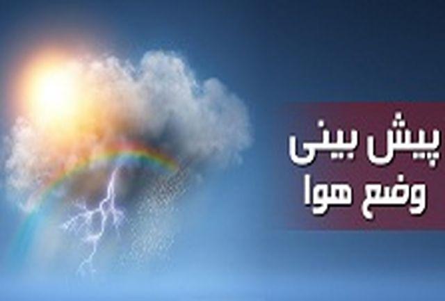 افزایش ابر و احتمال بارش باران در بوشهر