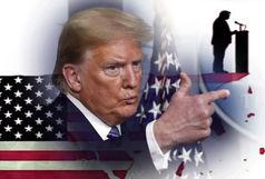 آخرین ترفندها در واپسین روزهای ترامپ