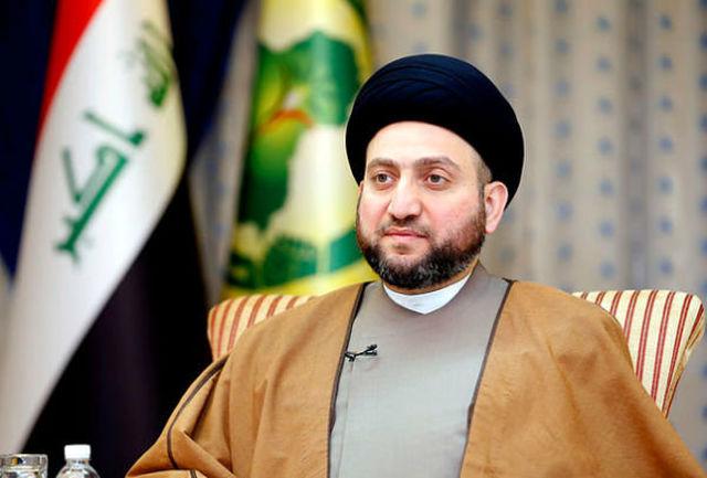 عمار حکیم جنایت تروریستی زاهدان را محکوم کرد