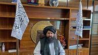 طالبان رو در روی داعش