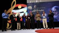 کامکار: موسیقی انتظامی هویت ایرانی و ملی دارد/ سراج: اهمیت انتظامی به مثابه ستون فقرات موسیقی و سینما است