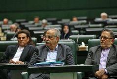 جلسه غیرعلنی مجلس  باحضور سیف و کرباسیان