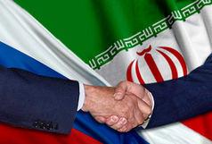 رایزنی ایران و روسیه در مورد توسعه همکاری های هسته ای صلح آمیز
