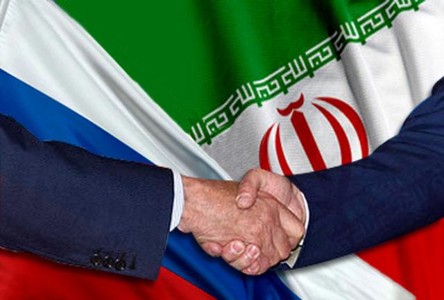 بیانیه روسیه درباره لغو توافقنامه با ایران