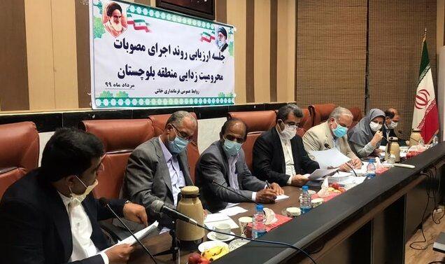 ۵۳ درصد از مصوبات سند محرومیت زدایی سیستان و بلوچستان محقق شده است