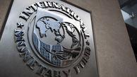 اقتصاد جهانی امسال از رکود کرونایی خارج می شود