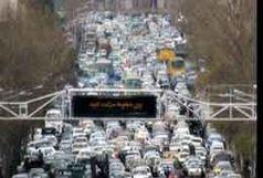 ترافیک در بزرگراههای کشور