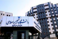 دانشگاه آزاد اسلامی جایگاه نخست جهان در حوزه مهندسی مکانیک را کسب کرد