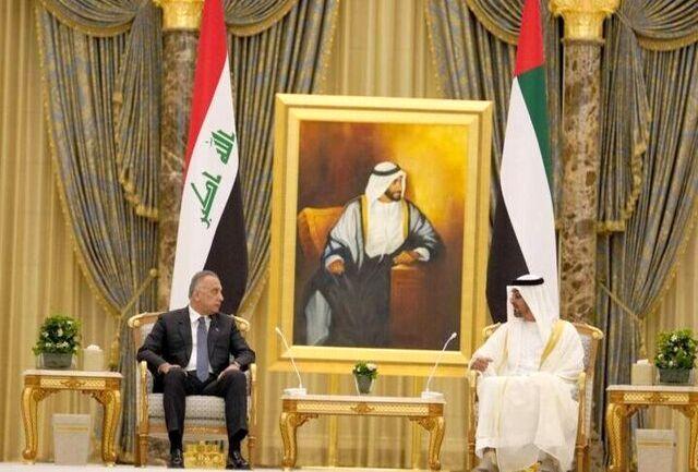 رایزنی مصطفی الکاظمی و بن زاید درباره روابط دوجانبه عراق و امارات