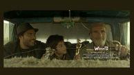 قرارداد یک فیلم ایرانی با پخشکننده آمریکایی