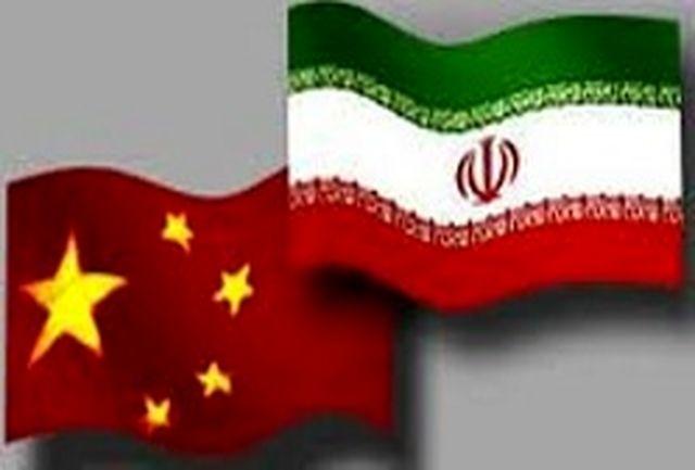 مذاکرات دو جانبه ایران و چین با موضوع هستهای برگزار شد