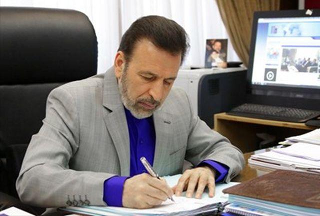 پیام تسلیت واعظی به خانواده ابوالحسنی و اصحاب فرهنگ و هنر