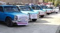 هفتمین کاروان بهداشتی به مدارس 13منطقه هرمزگان اعزام شد