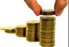 قیمت سکه و طلا امروز ۶ مهر ۹۹