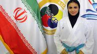 بهمنیار سومین المپیکی کاراته ایران شد