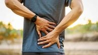 بدون استفاده از دارو کمر درد را درمان کنید