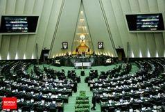 ۵۰  درصدی مبتلایان کرونایی مجلس یازدهم خوزستانی هستند