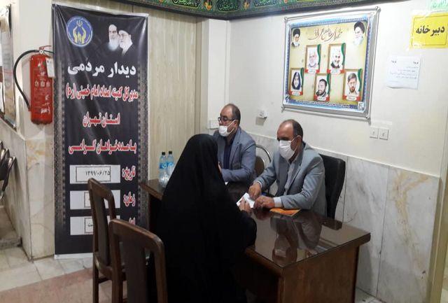 ملاقات مردمی مدیر کل کمیته امداد استان تهران در پاکدشت