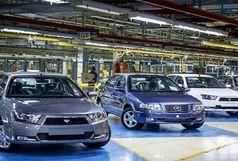 اسامی برندگان رزرو دوم فروش فوق العاده ایران خودرو اعلام شد - مرحله هفدهم