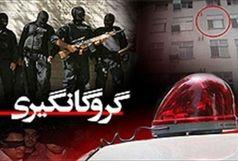 آزادی گروگان 20 ساله در ایرانشهر