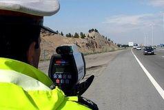 تشدید برخورد با سرعت های بحرانی وسایل نقلیه