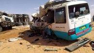 سقوط اتوبوس در اکوادور جان ۹ نفر را گرفت