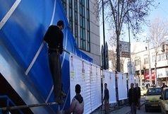 اختصاص ۱۲ هزار متر مربع فضا برای تبلیغات کاندیداها در سطح شهر