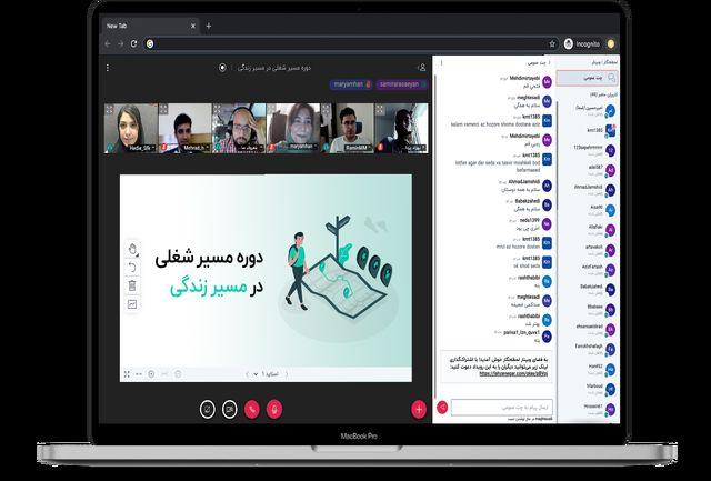 مناسبترین سرویس ایرانی برای برگزاری وبینار و کلاس مجازی