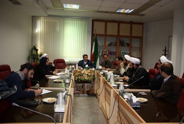 برگزاری ستاد بزرگداشت رحلت پیامبر(ص) در قزوین