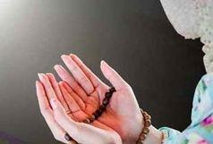 دعای مجرب برای افزایش روزی و ادای قرضها